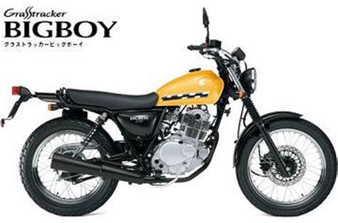 Suzuki Big Boy 250 空冷単気筒250ccクラス Ycollection