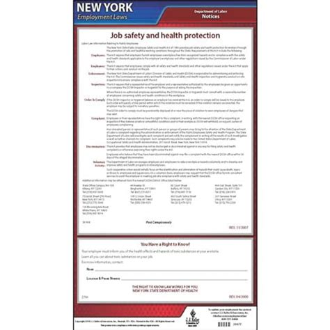 new york public health law section 18 new york right to know and workplace safety health for