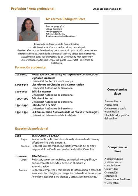 Modelo Curriculum Vitae Profesional Doc Curriculumvitae Mc Doc