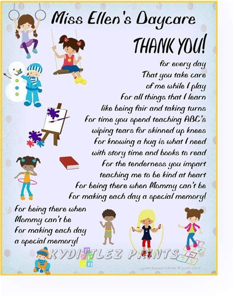 appreciation letter to daycare provider personalized daycare thank you 8 x 10 poem print gift to