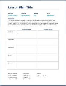how to make a lesson plan template in word how to make daily lesson plan template