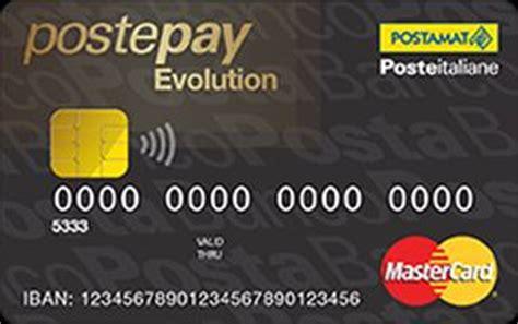 banco postaclik postepay evolution la carta prepagata di poste italiane
