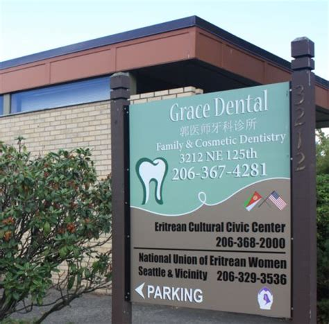 dental clinic ne seattle dental clinic lake city find local dentist