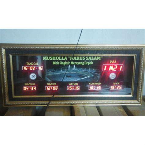 Jadwal Sholat Masjid Digital Timmer Iqomah casio 5 alarms wr100m seotoolnet