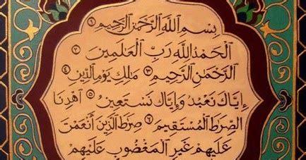 Dahsyatnya Do A Dzikir Harian pelindung langit surat al fatihah
