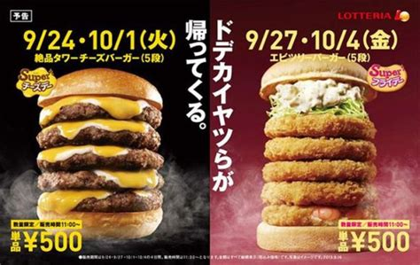 fast in japanese 20 bizarre fast food items from japan soranews24