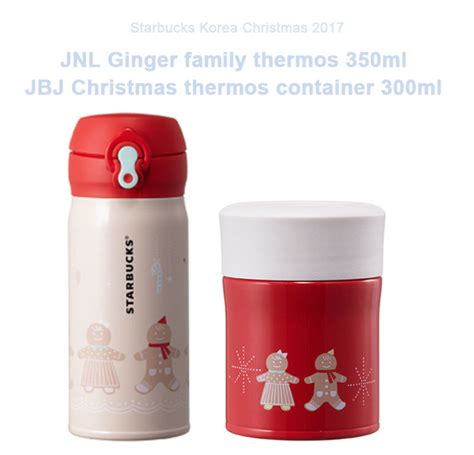 Crown Thermos 350 Ml thermos starbucks shop collectibles daily