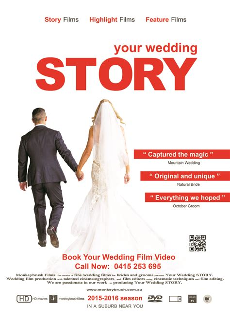 poster film operation wedding wedding film poster your wedding story wedding