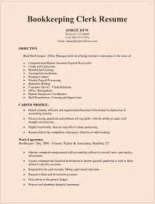 School Bookkeeper Sle Resume by Bookkeeping Description Resume Student Resume Template