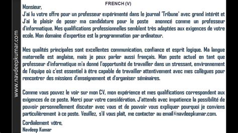 french letters job application letter youtube
