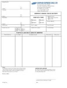 dock receipt template dock receipt fill printable fillable blank