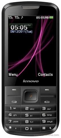 Hp Lenovo Q350 lenovo a335 pictures official photos