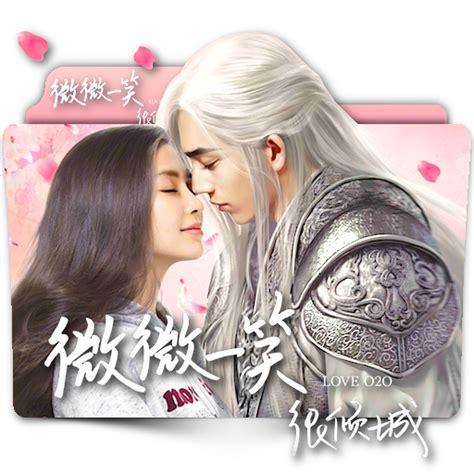 love oo chinese  folder icon   zenoasis