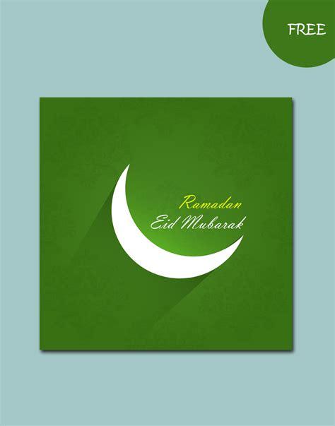 Eid Card Templates Psd by Eid Mubarak Vector Templates