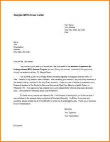 Undergraduate Research Letter 10 Cover Letter Exle Student Assembly Resume