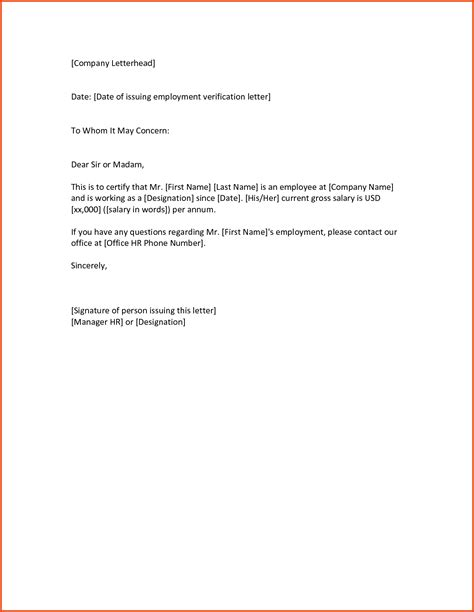 Proof Of Employment Letter For Sponsorship Verification Of Employment Letter 110187467 Png Sponsorship Letter