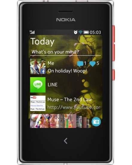 nokia 503 mobile apple iphone 4 mobile phone price in india specifications