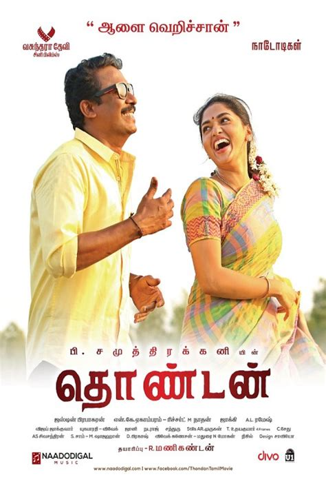 film bagus full movie thondan 2017 watch online and full movie download in hd 720p