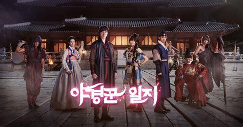 film fantasy korea 2014 fantasy and love complete list of korean drama 2014 august