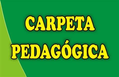 modelo de carpeta pedagogica de educacion secundaria 2016 modelo de carpeta pedagogica 01 materiales educativos
