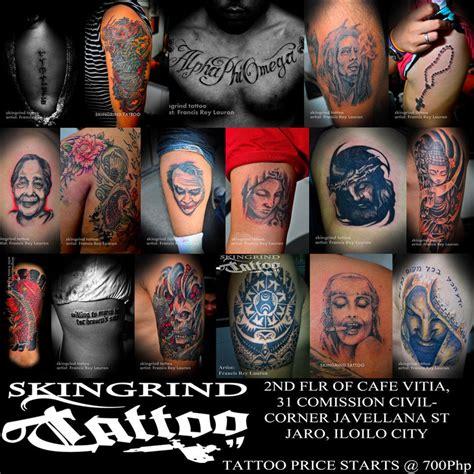 tattoo advertising skingrind ads by totowaseda on deviantart