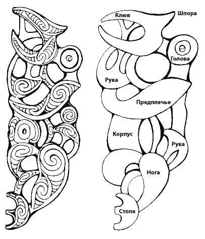 maori warrior drawing search tribal fish tattoos patterns and maori