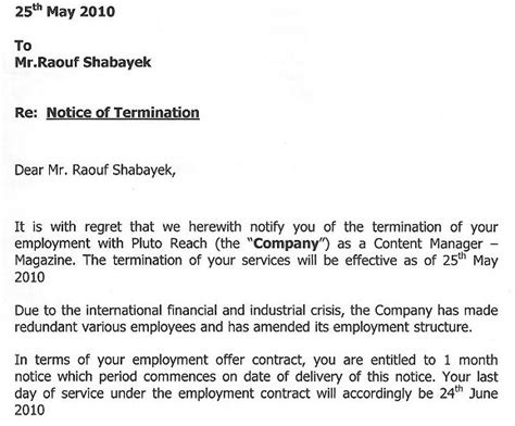 termination letter format as per uae labour doc 750562 letter of dismissal bizdoska