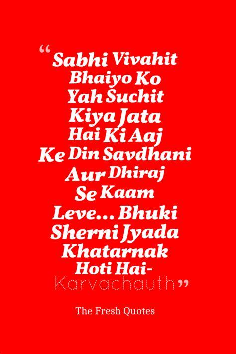 punjabi love letter for girlfriend in punjabi 100 punjabi love letter for girlfriend in punjabi i