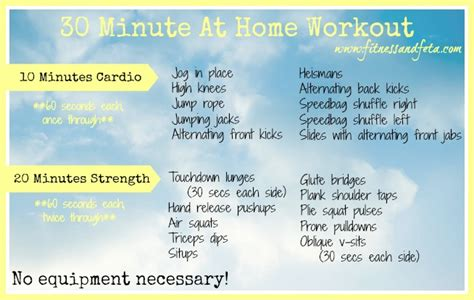 30 minute at home workout achieve with athena