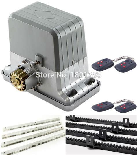 4m motors factory sale 1800kg electric sliding gate opener motors
