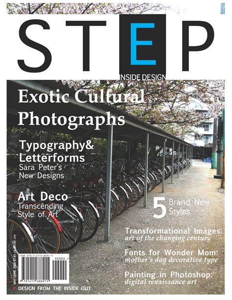 magazine masthead design feather of lead designs reinvented step magazine cover