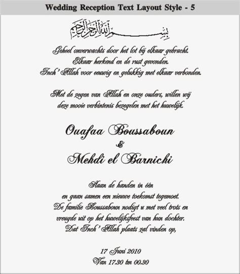 Sle Wedding Invitation Log by Muslim Wedding Invitation Templates Songwol 04058e403f96
