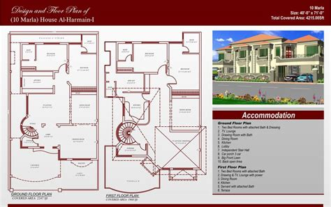 house design maps free 7 marla house map cool stuff to buy house