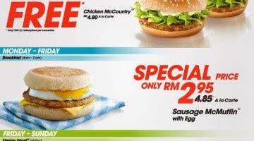 Mcd Ala Carte mcdonalds malaysian foodie