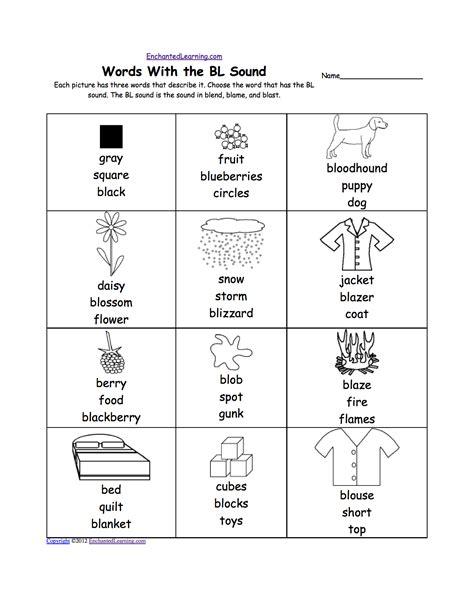 reading l bed cl three letter blend worksheets worksheets for all