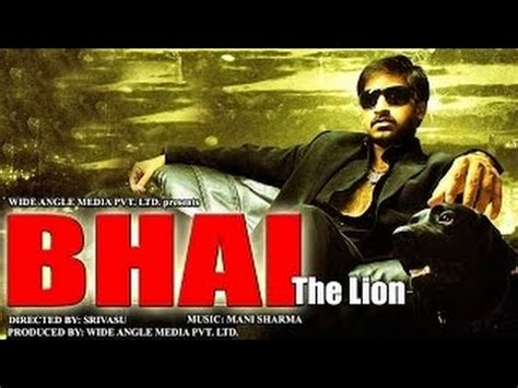 bhai the lion film youtube bhai the lion action movie trailer youtube