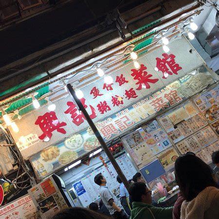 hing kee claypot rice hing kee claypot rice restaurant hong kong jordan yau