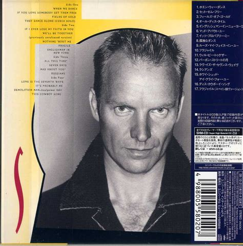 sting fields of gold best of fields of gold the best of sting 1984 1994 shm cd