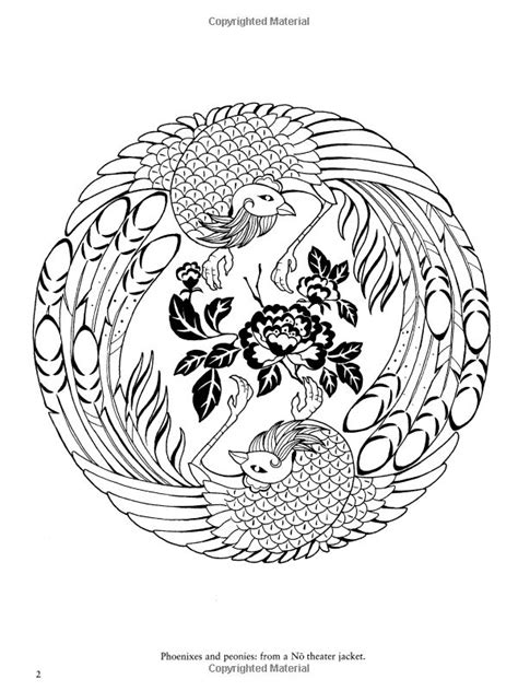 japanese pattern coloring book 87 japanese design coloring book shiawase no minuet
