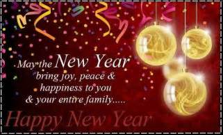 happy new year 2018 wishes messages quotes images