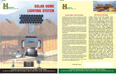 solar lighting products buy solar home lighting products from hamshine electronics