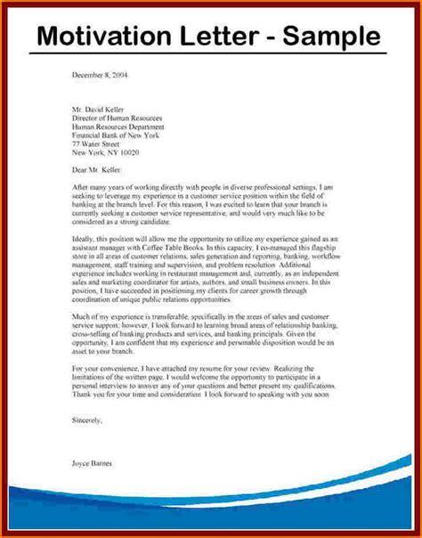 letter bursary application write motivation sample
