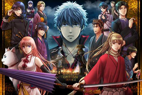 Gintama The gintama kanketsu hen yorozuya yo eien nare review