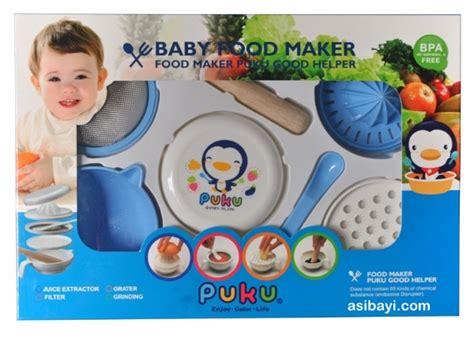 Food Maker Puku Puku Baby Food Maker