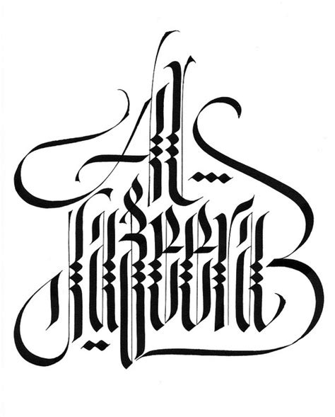 Simply Stunning Is Wired by 17 Best Images About Calligraphy On Typography