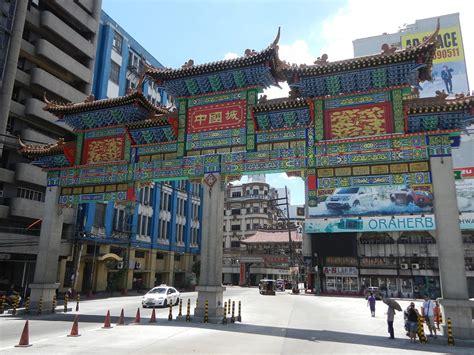Guok Taiwan chinatown