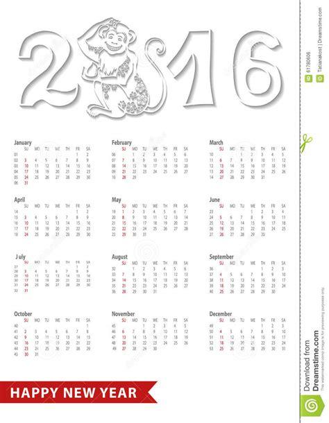 Calendar Zodiac Signs Search Results For Zodiac Calendar Calendar 2015