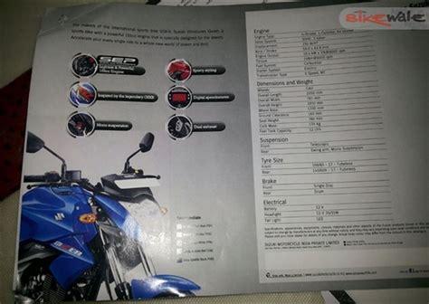 Suzuki Gixxer Specification Suzuki Gixxer Brochure Leak Reveals Complete Tech Specs