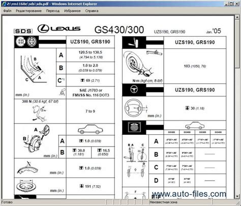 lexus gs430 gs300 1998 repair manuals download wiring diagram electronic parts catalog