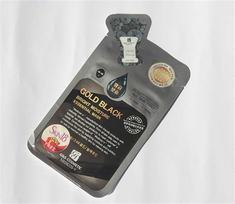 Ideal Mask Sheet medicos v gold black bright moisture essential mask review